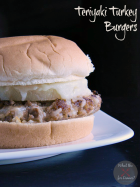 Teriyaki Turkey Burgers | MomsTestKitchen.com | #SecretRecipeClub